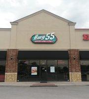 Highway 55 Burgers Shakes & Fries