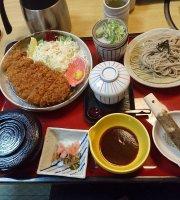 Sagamitoyama Iino