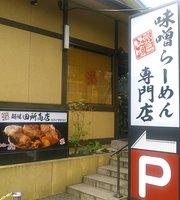 Tadokoro Shoten Noodle Restaurant Matsudo Rokkodai