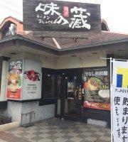 Hakata Ramen Aji No Kura Safa Fukuyama Main Store