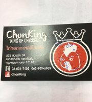 King of Chickens Thailand