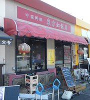 Tohoko Hanten Main Store