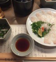 Genpin Fugu Suo-Machi Betsugen