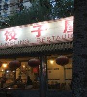 Baoyuan Chuanyuan Boiled Fish