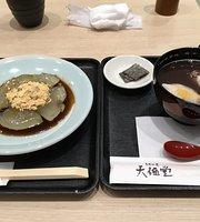 Tengyokudo, JR Nara Ekimae