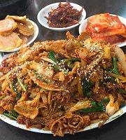 Chungbuk Restaurant