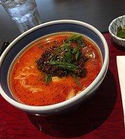 Azabu Sabo Red