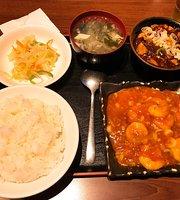Chinese Dining Nantenyu