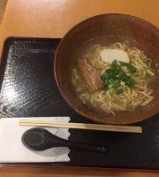 Restaurant Himawari Jamboomoro