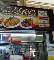 Xing Yun Hainanese Boneless Chicken Rice