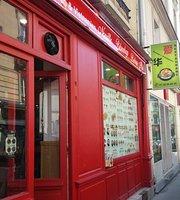 Ai-Hua Restaurant