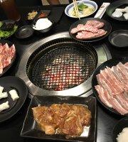 Tajimaya Charcoal grill