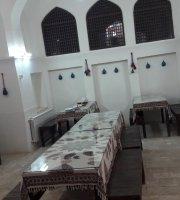 Safa Historical Restaurant