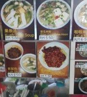 Cheong Foh Kopitiam
