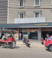 Subhan Bakery