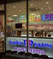サーティワンアイスクリーム 上野の森さくらテラス店