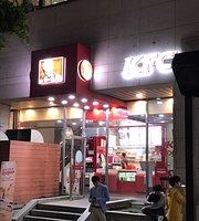 KFC Hongik University