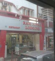 Hotel Aram Niwas Restaurant