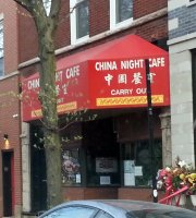 China Night Cafe