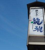 Japanese Restaurant Takimasa