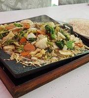 Restaurante Cozinha Chinesa