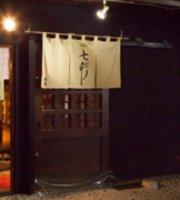 Sake Shichisai