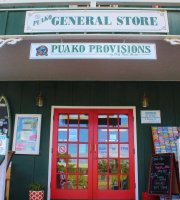 ‪The Puako General Store‬
