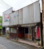 Okabe Main Store