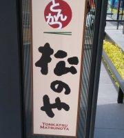 Matsunoya, Meieki Station West Entrace