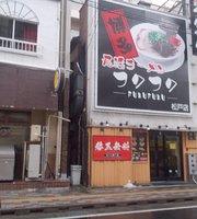 Nagahama Ramen Fuku Fuku