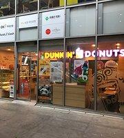 Dunkin' Donuts Gangnam-gu Office Station