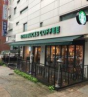 Starbucks Nonhyeon Hiltop