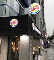 Burger King Eonju Station