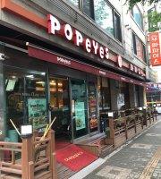 Popeyes Bokjeong