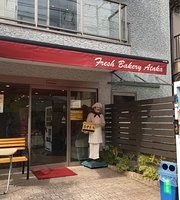 Fresh Bakery Ataka