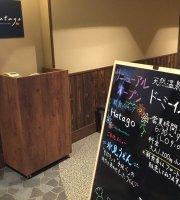 Kennoyuu Dormy Inn, Toyama Restaurant
