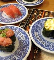 Muten Kura Sushi Nagoya Minato