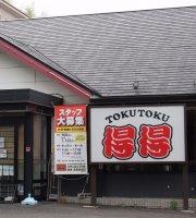 Tokutoku Kyoto Rakusai