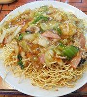 Chinese Restaurant Gojuban