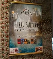 Eorzea Cafe (Final Fantasy Collaborated with Pasela)