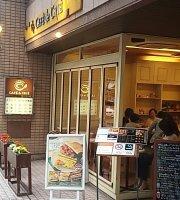 Cafe de Crie Sakae Higashi