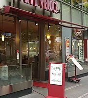 Caffe Veloce Sakae Yonchome Hirokojidori