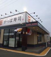 Kappazushi Miura