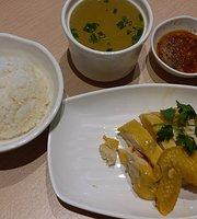 Koon Thai Hai Nam Chicken