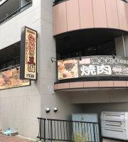 Karubi no Okoku Kohoku NT Center South branch