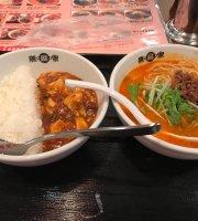 Chimmaya Nishi Shinjuku