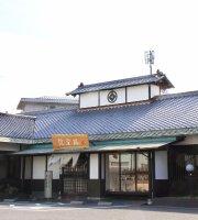 Shinshusoba Shinanoji Narugami