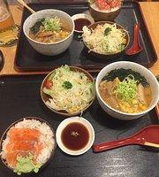 Hakodate Japanese Restaurant