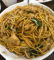Shun Wang Restaurant