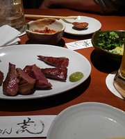 Sendai beef tongue Ara Ueno